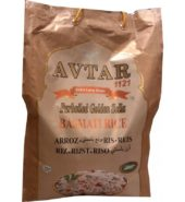 Avtar Parboiled Golden sella Basmati Rice 5 Kg