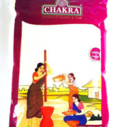 Chakra Red Raw Rice 1 KG