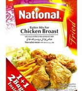 National Chicken Broast (Double Pack)