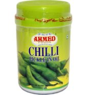 Ahmed Green Chilli Pickle 1 Kg