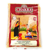 Chakra Brown Jaggery Powder 500 Grams
