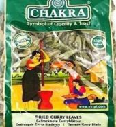Chakra Dried Curry Leaves 20 Grams