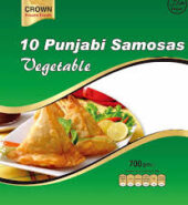 Crown vegetable samosa (10 pieces)