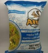 Top Anil Roasted Short Vermicelli 450g