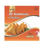 CROWN CHICKEN SAMOSA 20PC