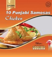 CROWN PUNJABI SAMOSA ( CHICKEN )10 PC