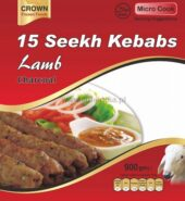 CROWN SEEKH KABAB (LAMB) 15 PC