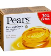 Pears Pure & Gentle Soap (Yellow) 125g